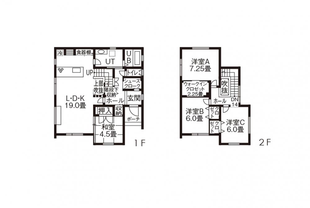 - ■〈札幌版次世代住宅仕様プラン〉建物本体価格/1800万円 ●1階床面積/64.59m²(19.5坪)●2階床面積/44.71m²(13.5坪) ●延床面積/109.30m²(33.0坪)1階はリビング、 ダイニング、 キッチンをオープンにまとめ、畳の寛ぎが心地いい和室も配置。2階はウォークインクロゼット付きの主寝室と、2つの洋室を配置。玄関はワイドなシューズクローク付きです。四季を通じて快適な性能と、 シンプルなデザインにこだわる方におすすめのプランなので、ぜひご相談ください。 -  -
